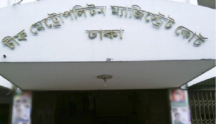 Hallmark chairman Jasmine sent to jail in graft case