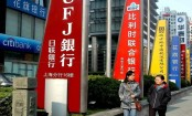 China's bank profits to hold steady in 2019: report