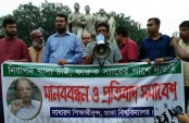 DU students, teachers demand removal of additional secretary for threatening Prof Faroque