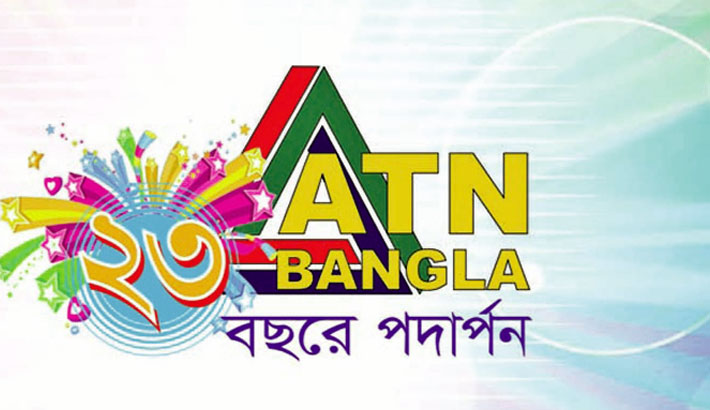 ATN Bangla steps into 23rd year