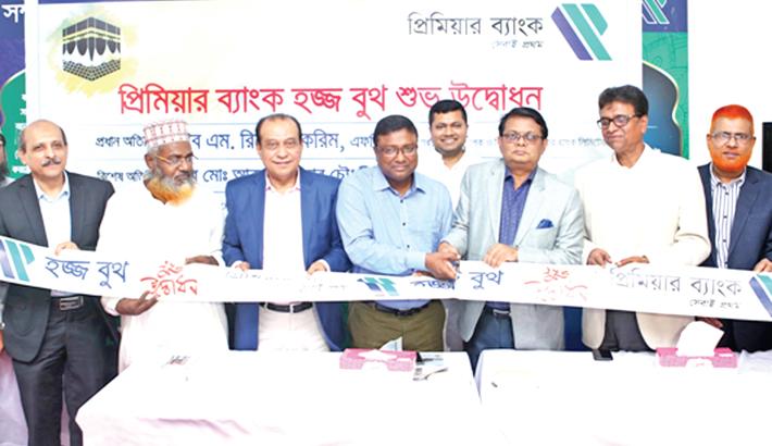 Premier Bank opens hajj booth at Ashkona