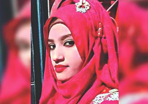 Nusrat murder: HC orders probe against additional magistrate