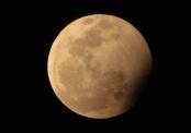 Partial lunar eclipse on July 17