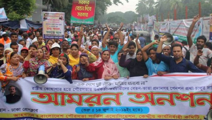 Municipal employees go on work abstention for second day in city