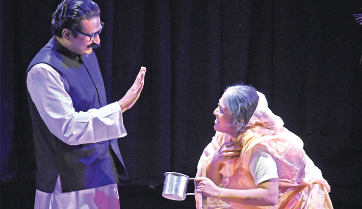 Srabon Tragedy to be staged at Shilpakala on July 19