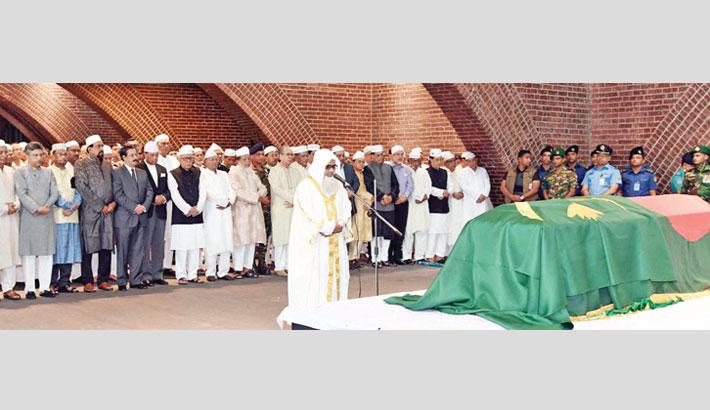 Namaz-e-janaza for Chairman of Jatiya Party and former president HM Ershad
