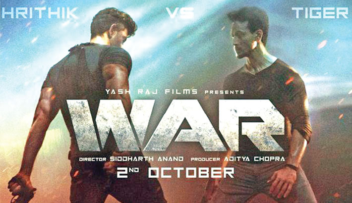 Hrithik, Tiger starrer War's teaser released