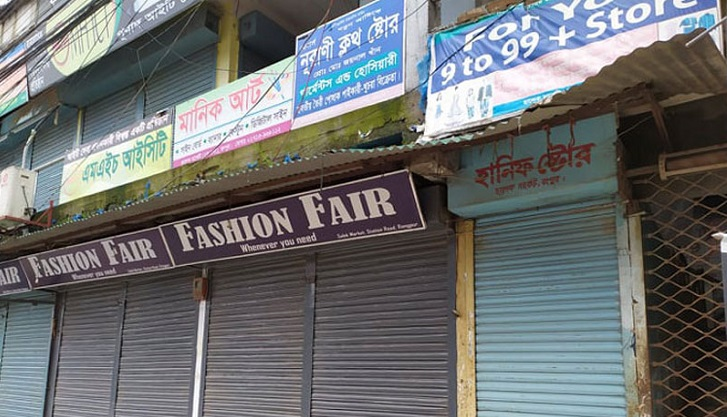 Businesses closed in Rangpur showing respect to Ershad