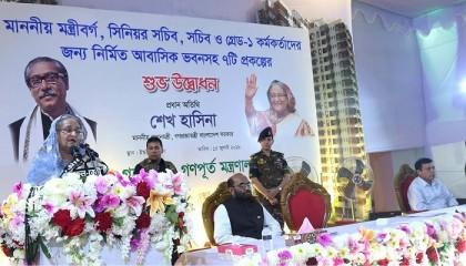 PM emphasises formulation of master plan for development
