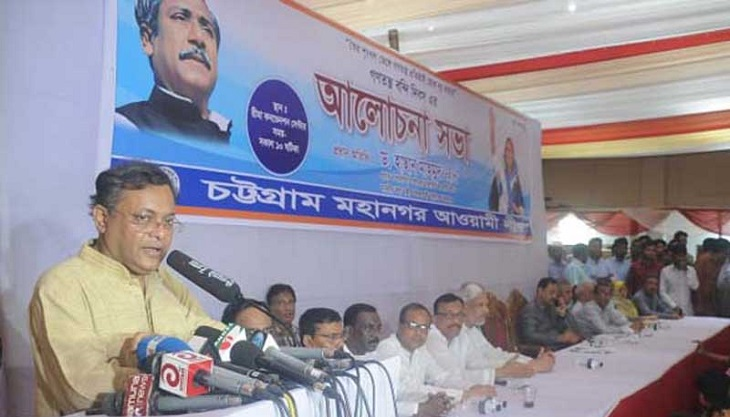 Intruders, opportunists into the party must be identified: Hasan Mahmud