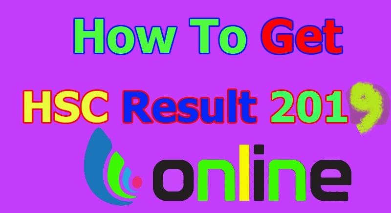 How to get HSC Exam Result 2019