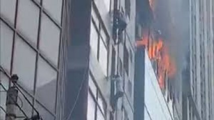 Fire breaks out at multistoried building at Paltan