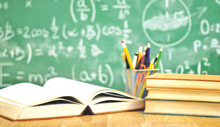 Towards Achieving Quality Education