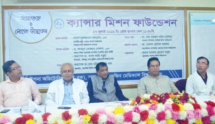 Launching ceremony of 'Cancer Mission Foundation'