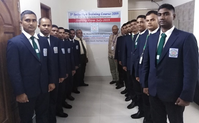 First foundation training course for BRUR employees inaugurated