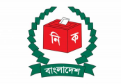 By-polls to one woman seat on Aug 18