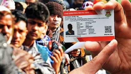 Illegal Bangladeshi nationals to get chance to return from Malaysia