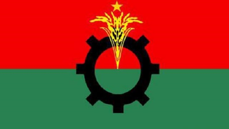 BNP gets Chattogram rally nod on 27 conditions