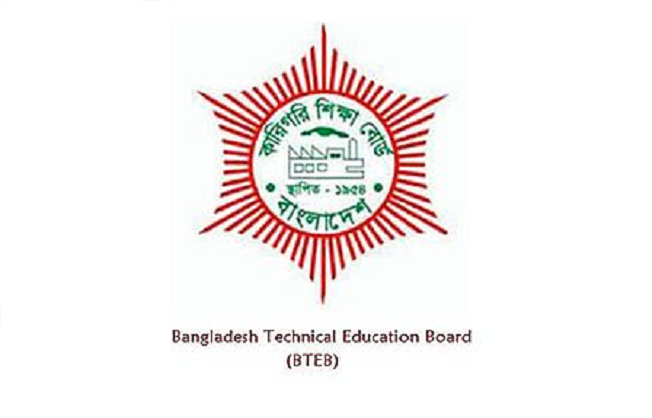 Technical board postpones exams scheduled to be held from July 21-25