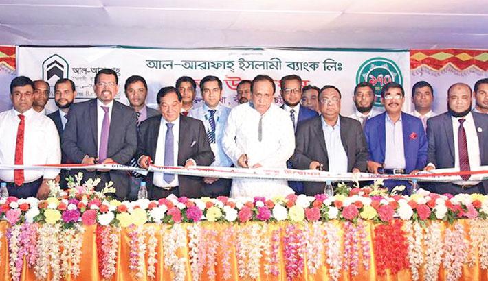 Al-Arafah Islami Bank opens branch in Ctg
