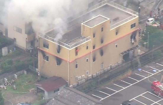 Kyoto Animation fire: Police name suspect after studio blaze
