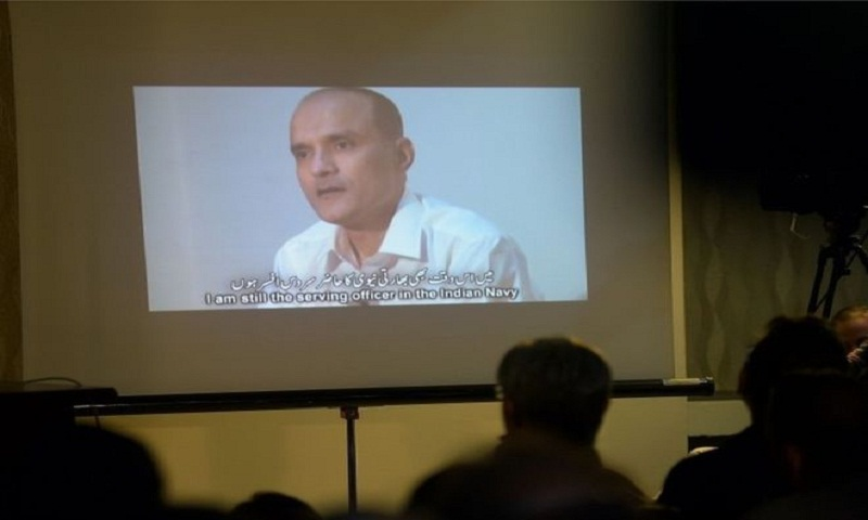 Kulbhushan Jadhav: Pakistan to allow consular access to 'Indian spy'