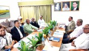 BNP's standing committee meeting this afternoon