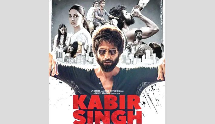 Shahid Kapoor's Kabir Singh has broken 10 records