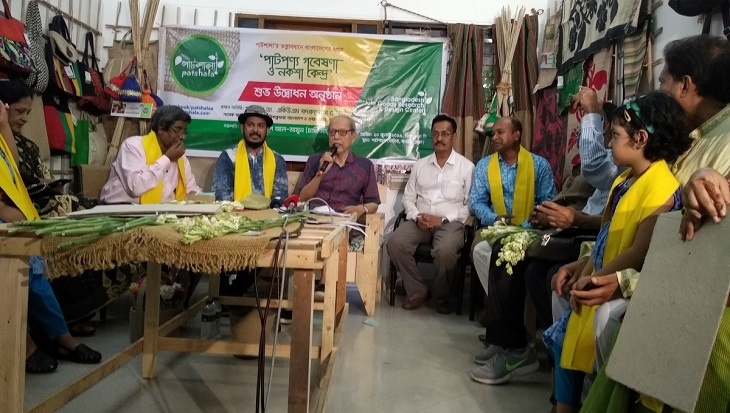 Jute Goods Research and Design Centre launched as private initiative in capital