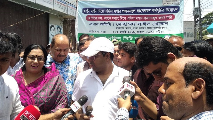 DSCC launches anti-Aedes campaign