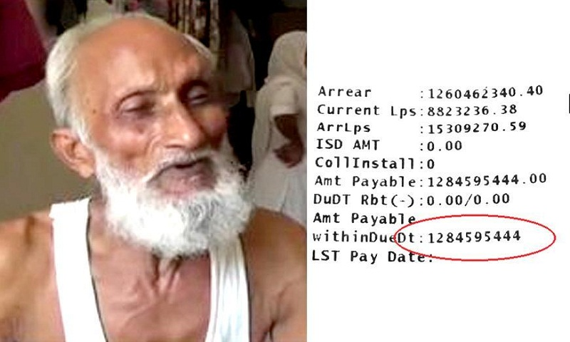 UP man charged Rs 128 crore for electricity bill, asked to pay to resume connection