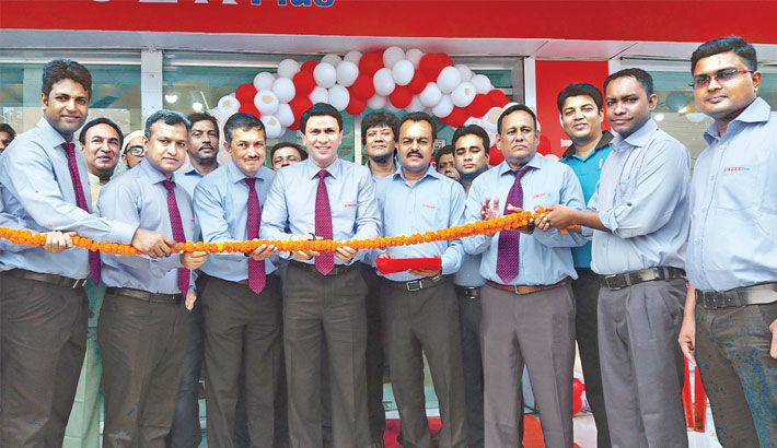 Singer opens new outlet  in Tangail