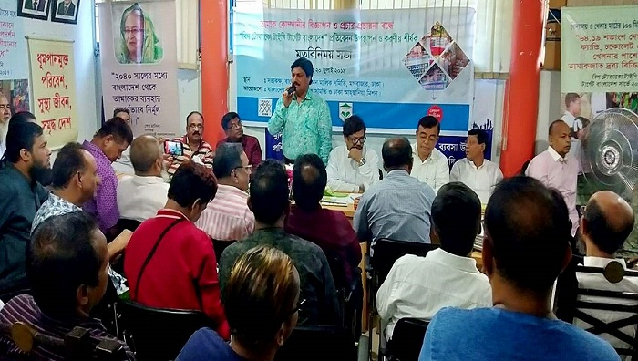 Shop owners' platform decides to get firmer against tobacco products