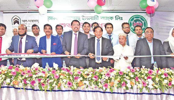 Al-Arafah Islami  Bank opens branch in Cox's Bazar