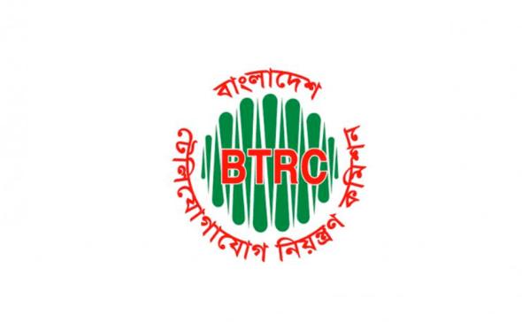 BTRC cancels 48 ISP licenses