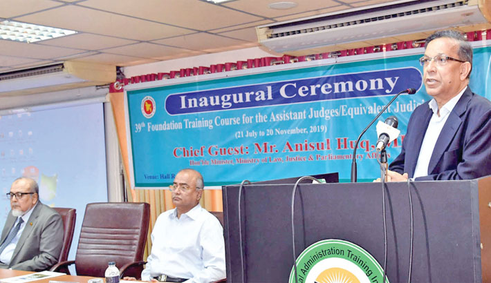 Inaugural ceremony of the 39th foundation training course for assistant judges