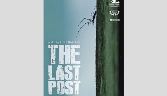 The Last Post Office to be screened at Melbourne Int'l Film Fest