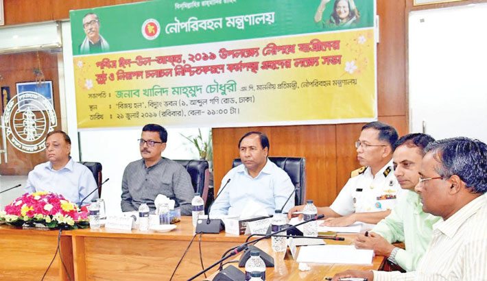 Meeting on how to ensure safe journey on rivers during the Eid-ul-Azha