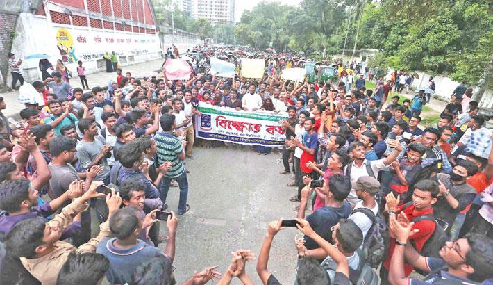 Boycotting classes and examinations