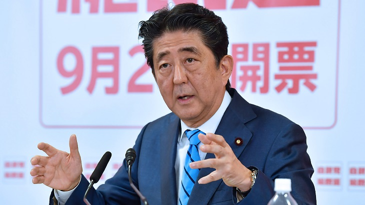 Japan's Abe vows to reform constitution despite no 'supermajority'