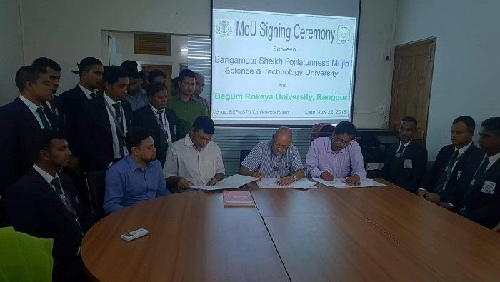 BRUR signs MoU with BSFMSTU