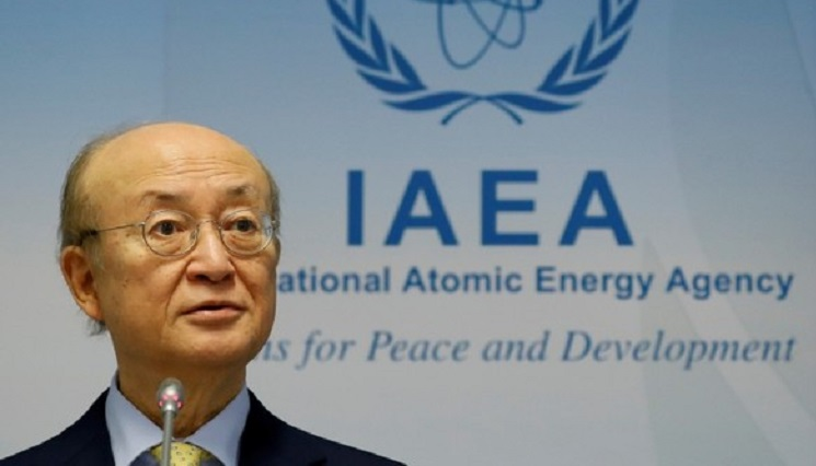 UN's nuclear watchdog chief Yukiya Amano has died: IAEA
