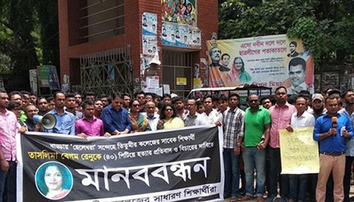 Titumir college students demand arrest of Taslima's killers