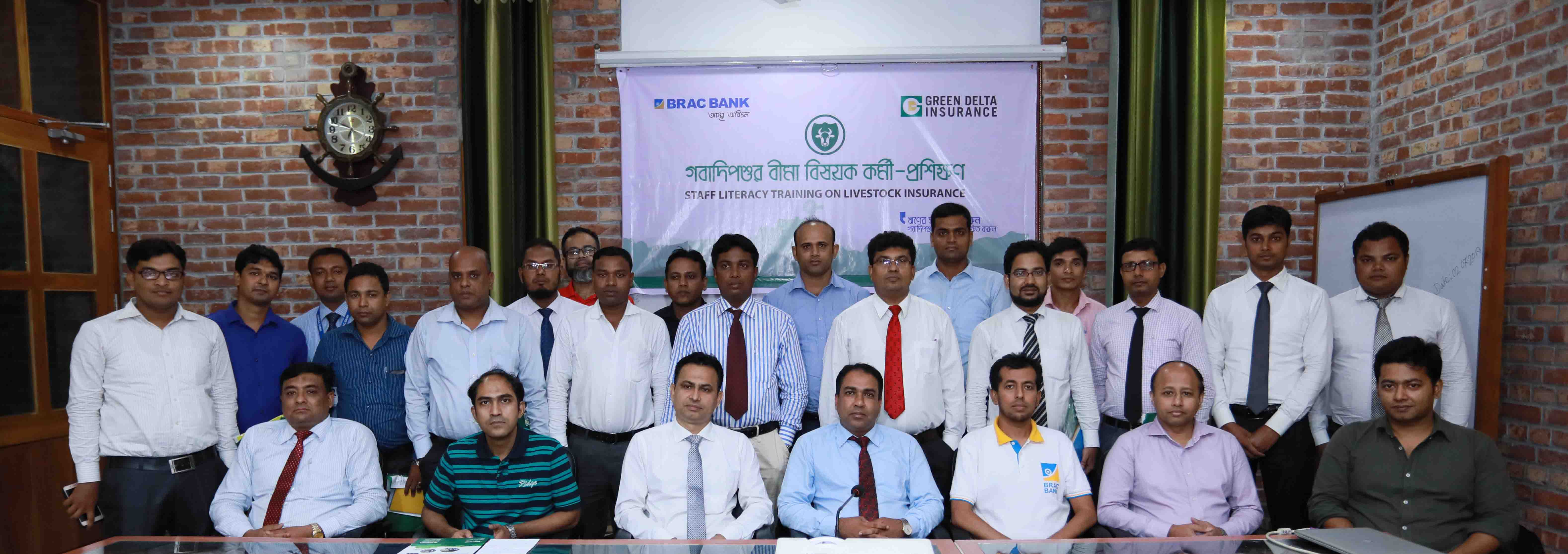 BRAC Bank, Green Delta partner for insurance awareness among Jashore livestock farmers