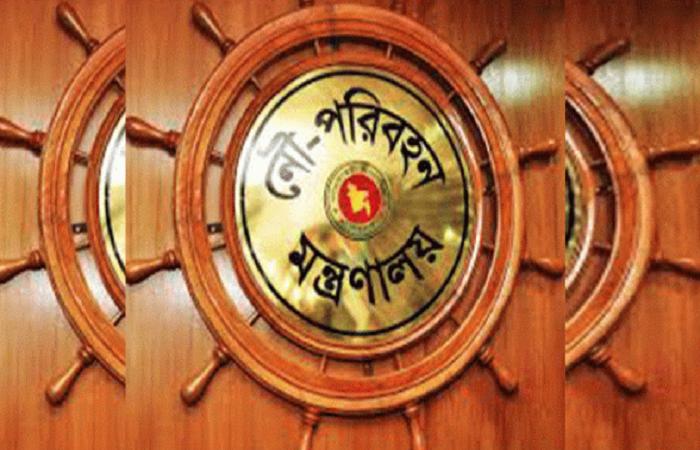 Govt introduces 'Bangabandhu Nadi Padak'