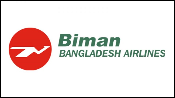 ACC summons 10 Biman officials including its ex-MD Mosaddik for grilling