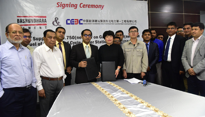 Bashundhara cement to be used in Meghnaghat power project