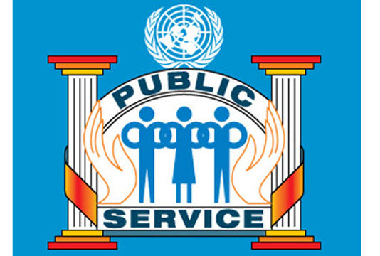 National Public Service Day-2019 today