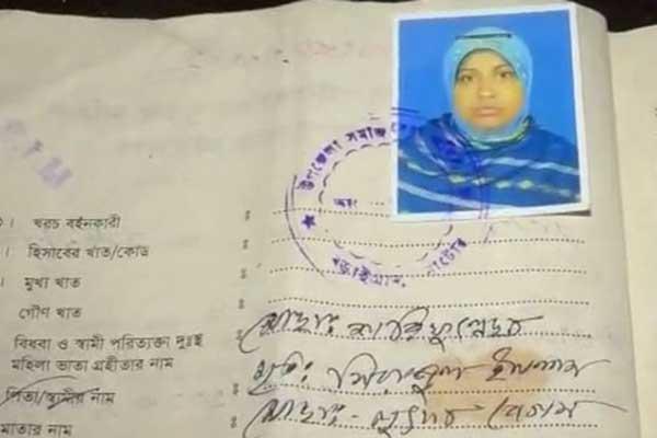 Married ward councillor Sharifunnesa receives widow allowance