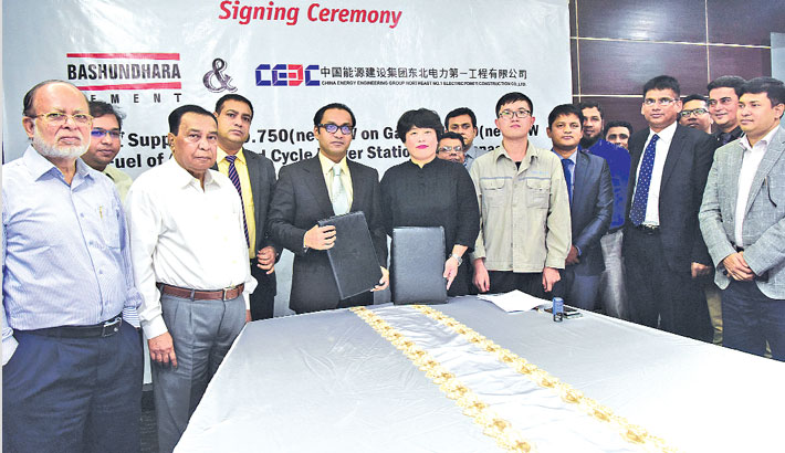 Bashundhara cement to be used  for Meghnaghat power project